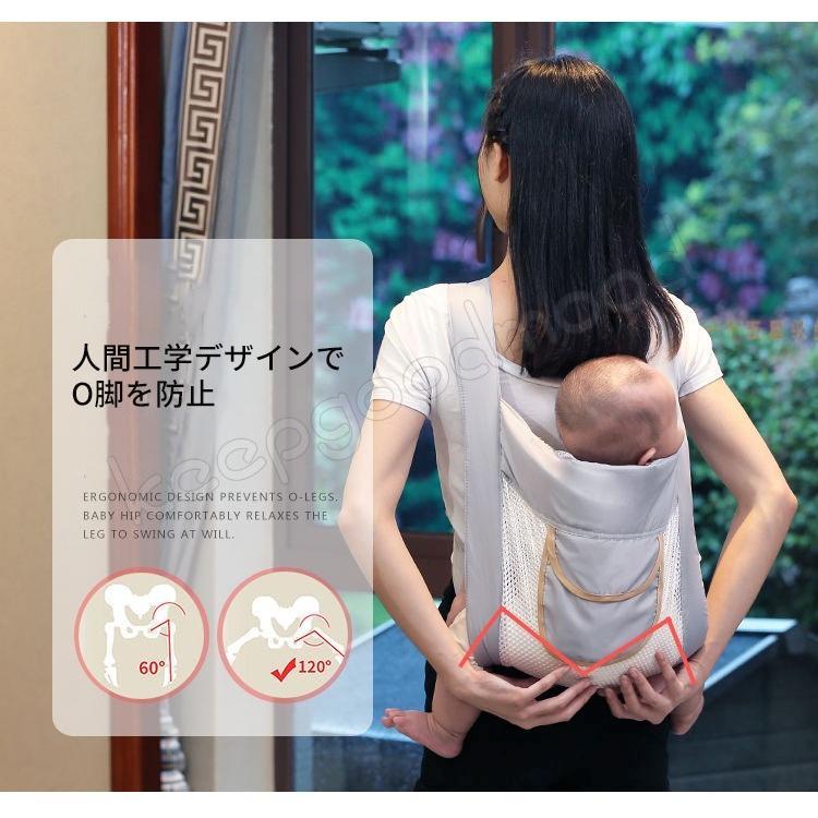 抱っこ紐 x型 長さ調節可能 ベビースリング おんぶ紐 ベビーキャリア 乳幼児 新生児 ベビー 子守帯 スリング プリント 通気性が良い 授乳カバー 軽量|keepgoodmood|06