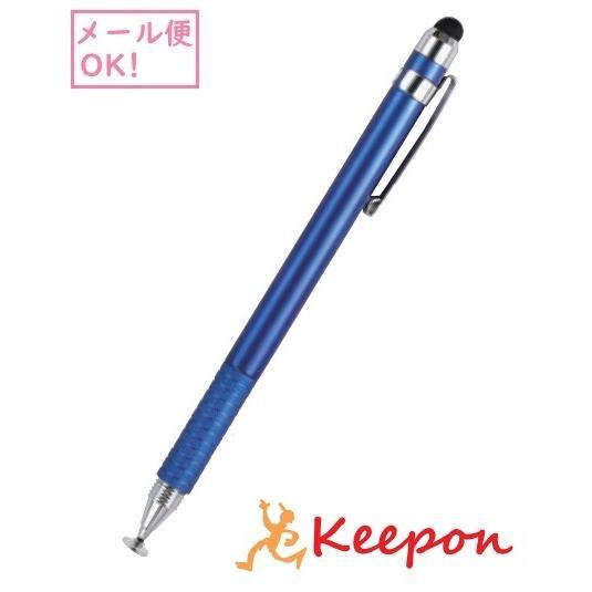2WAYタッチペン メール便可能 アーテック 画面 タブレット パソコン 学校 授業 タッチペン 激安通販販売 ショッピング