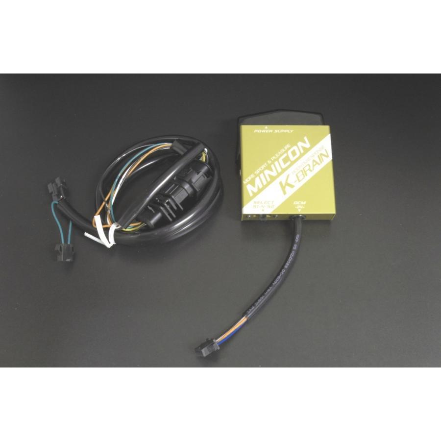 K-BRAIN スズキ ジムニーJB64W専用MINICON & シンプルスロコン PWR+ブースターEVOセット |keepsmile-store|06