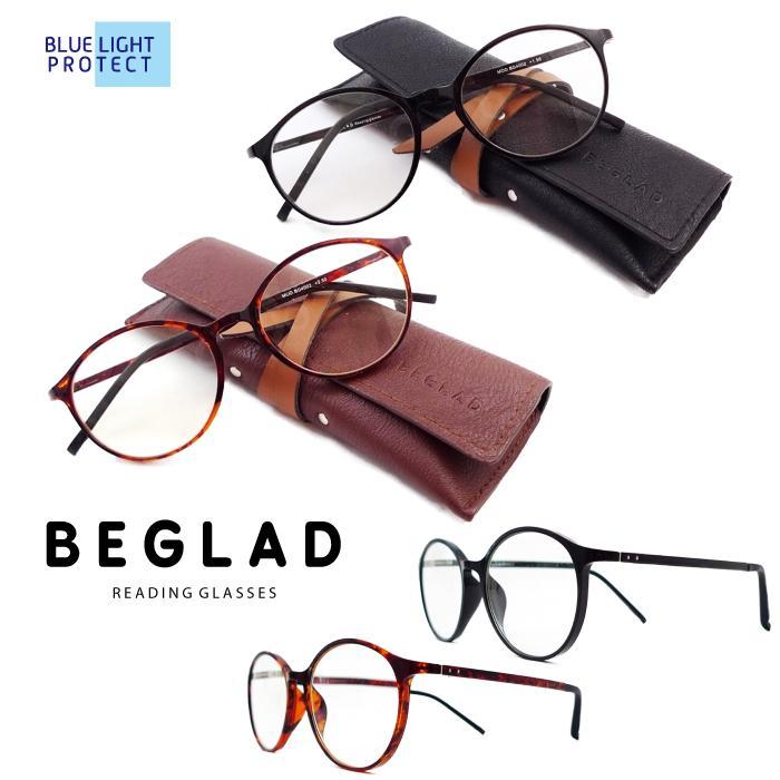 老眼鏡 おしゃれ 送料0円 ケース付 BEGLAD クラシックなボストン超軽量フレーム ブルーライトカット おすすめ BG4002 有名な スマホ老眼 ビグラッド メール便送料無料