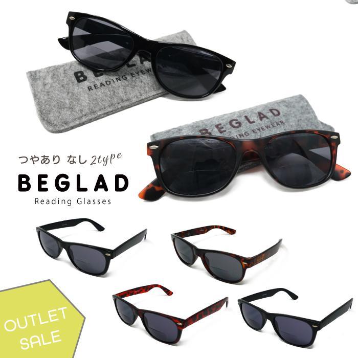 老眼鏡 海外並行輸入正規品 アウトレット ケース付き 在庫処分 日本限定 おしゃれ BGE1009-out BEGLAD バイフォーカル 返品不可 サングラス マット加工 ブラック デミブラウン ビグラッド