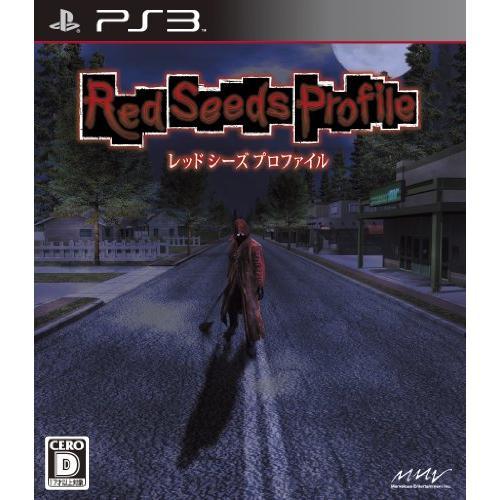 レッド シーズ プロファイル - PS3|keiandk