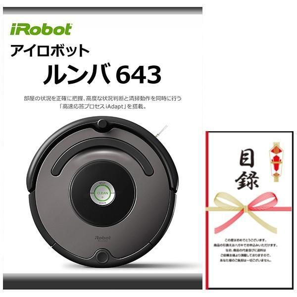 結婚式の二次会の景品にも!iRobot ルンバ643 景品パネル+引換券付き目録