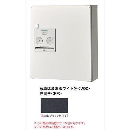パナソニック(Panasonic) 戸建住宅用宅配ボックス COMBO コンパクトタイプ FF(前出し) 左開き 鋳鉄ブラック CTNR40