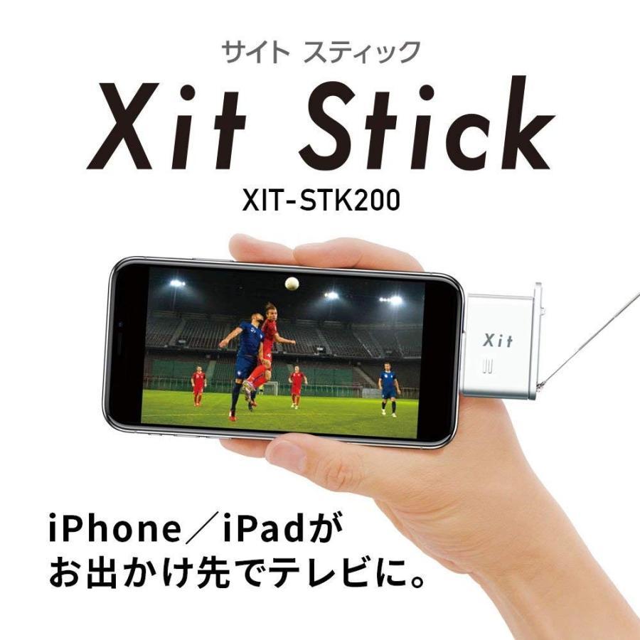 ピクセラ サイトスティック iPhone/iPad 対応 モバイル テレビチューナー テレビ フルセグ 録画可能 正規代理店品 XIT-ST