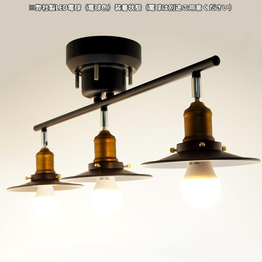 3灯シーリングライト レトロモダン(ブラック)