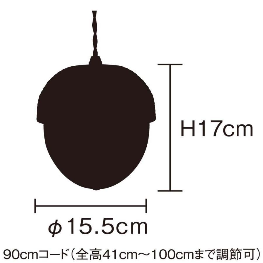 インターフォルム(INTERFORM INC.) ペンダントライト Lommel ロンメル BN (ブラウン) 適用畳数4.5畳以下 LT-