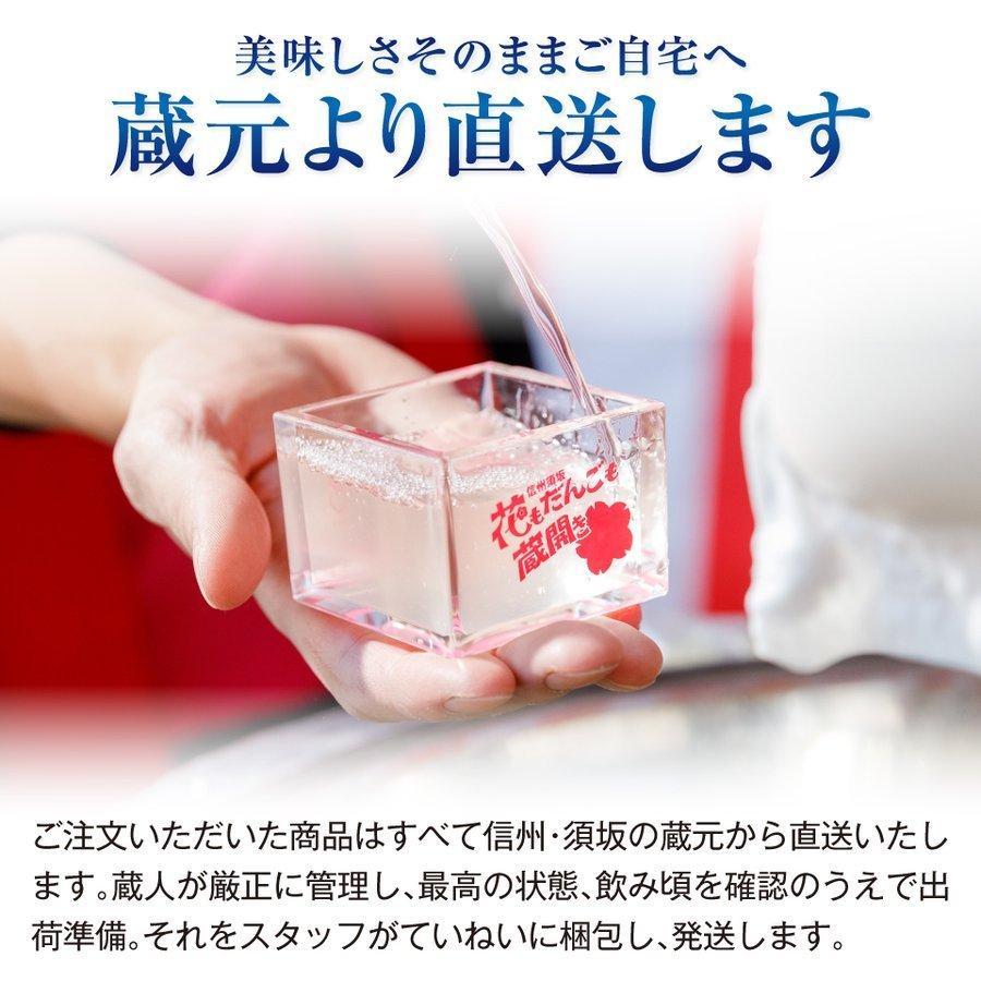 敬老の日 2021 日本酒 あすつく モンドセレクション 金賞 受賞酒 飲み比べセット 300ml 5本|keiryu-endo|15