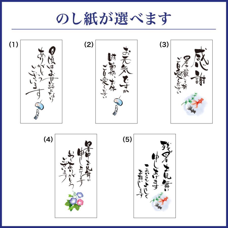 ギフト 2021 日本酒 あすつく ゴールド 飲み比べセット 300ml 5本|keiryu-endo|11