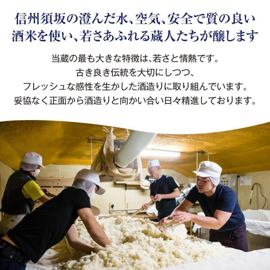 ギフト 2021 日本酒 あすつく ゴールド 飲み比べセット 300ml 5本|keiryu-endo|15