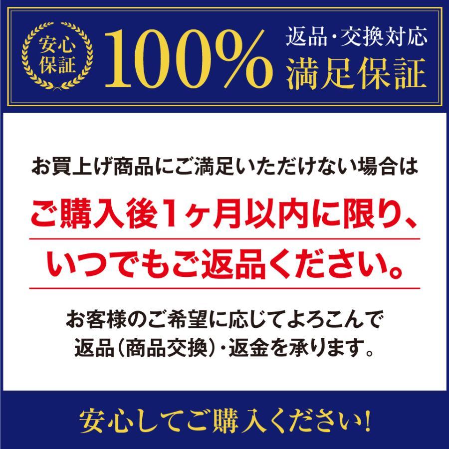 ギフト 2021 日本酒 あすつく ゴールド 飲み比べセット 300ml 5本|keiryu-endo|18