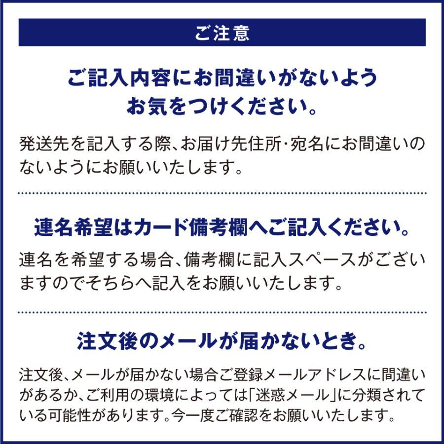 ギフト 2021 日本酒 あすつく ゴールド 飲み比べセット 300ml 5本|keiryu-endo|19