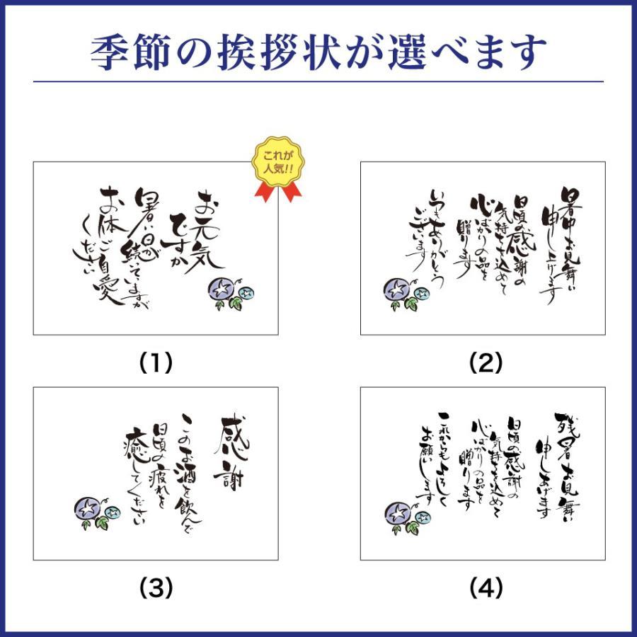 ギフト 2021 日本酒 あすつく ゴールド 飲み比べセット 300ml 5本|keiryu-endo|10