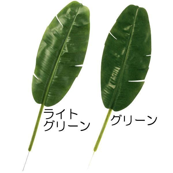 スーパーSALE セール期間限定 バナナ リーフ ◆在庫限り◆ 全長72cm 6本セット ばなな 造花 人工観葉植物 インテリアグリーン フェイクグリーン 葉っぱ