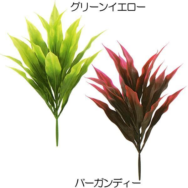 屋外対応 ドラセナ 完売 ブッシュ 全長37cm 3本セット 造花 インテリアグリーン フェイクグリーン 人工観葉植物 日時指定