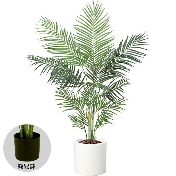 好評 アレカヤシ 人工観葉植物 全高1.6m(ヤシ類 人工樹木 造花 フェイクグリーン インテリアグリーン) keishin