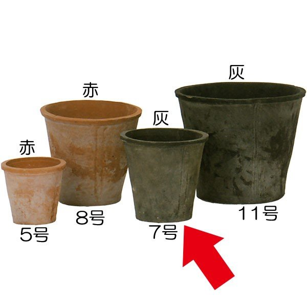 植木鉢 モスポット アザレア 6個セット 7号 全高18.5cm×直径20cm 底穴あり テラコッタ 陶器鉢 プランター 鉢