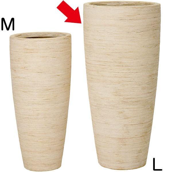 鉢カバー マラッカ クリームウォッシュ TL L100型 大型 全高100cm×直径48cm 天然ラタン 籐 FRP グラスファイバー プランター ポット 観葉植物用