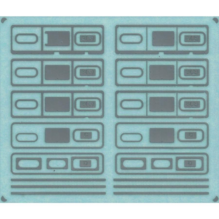 西日本パーツ集 推奨 103系 蔵 前面窓枠 前面飾りモールド表現用 メタルインレット〈銀 つや消し〉