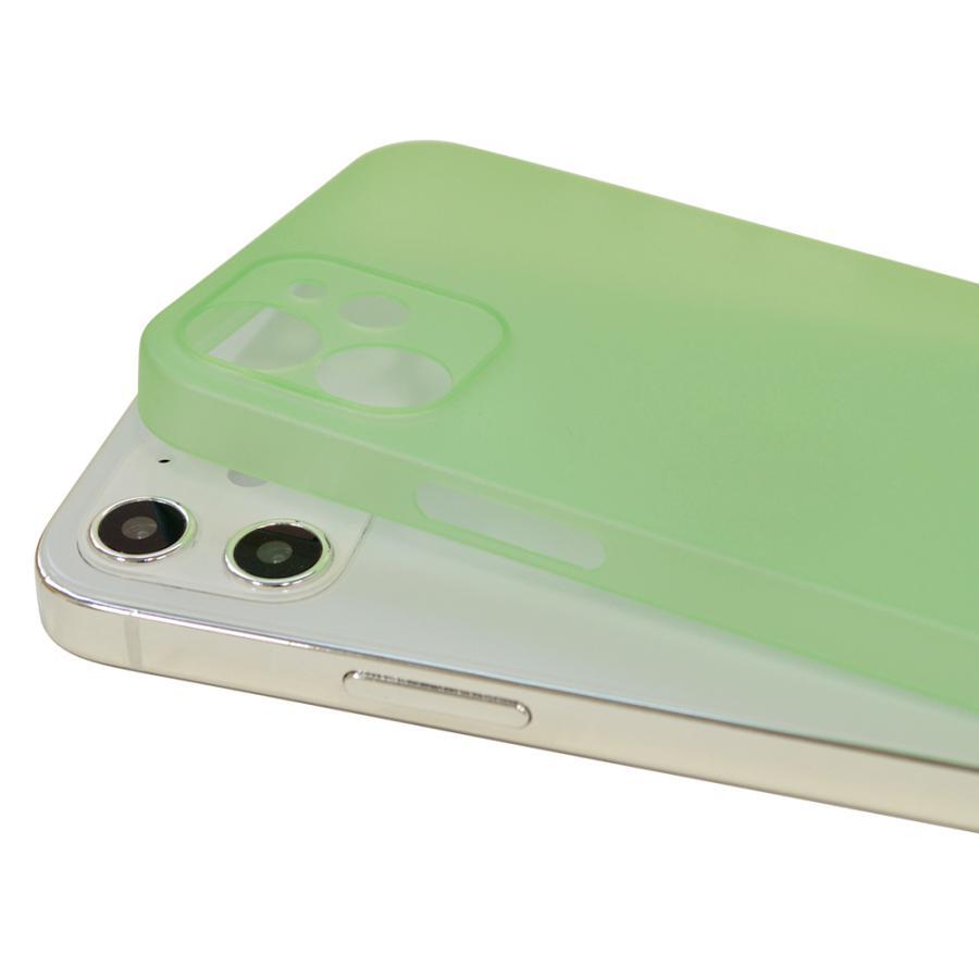 ラスタバナナ iPhone12 mini ケース カバー ハード ウルトラライト スリムフィット 超軽量 超薄型 極限保護 アイフォン スマホケース keitai-kazariya 12