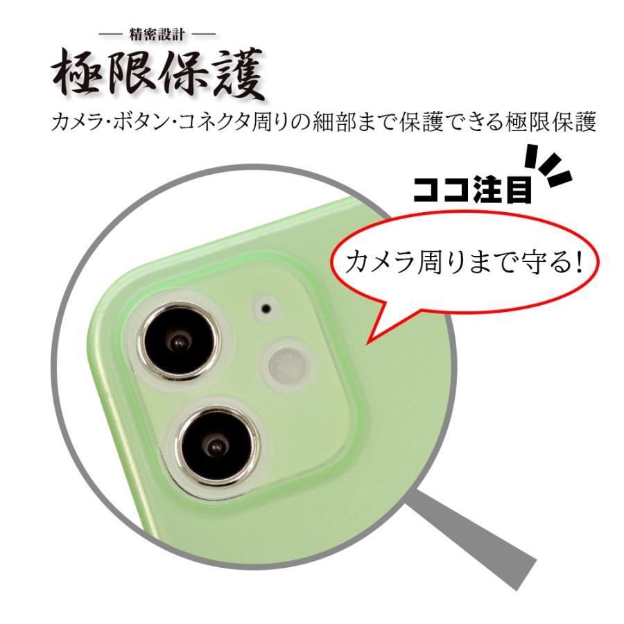 ラスタバナナ iPhone12 mini ケース カバー ハード ウルトラライト スリムフィット 超軽量 超薄型 極限保護 アイフォン スマホケース keitai-kazariya 14