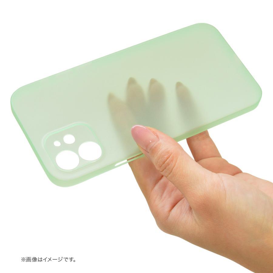 ラスタバナナ iPhone12 mini ケース カバー ハード ウルトラライト スリムフィット 超軽量 超薄型 極限保護 アイフォン スマホケース keitai-kazariya 16