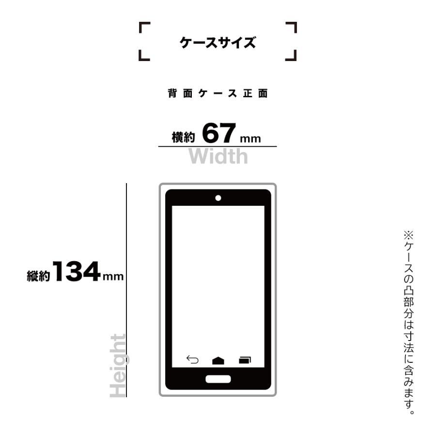ラスタバナナ iPhone12 mini ケース カバー ハード ウルトラライト スリムフィット 超軽量 超薄型 極限保護 アイフォン スマホケース keitai-kazariya 20