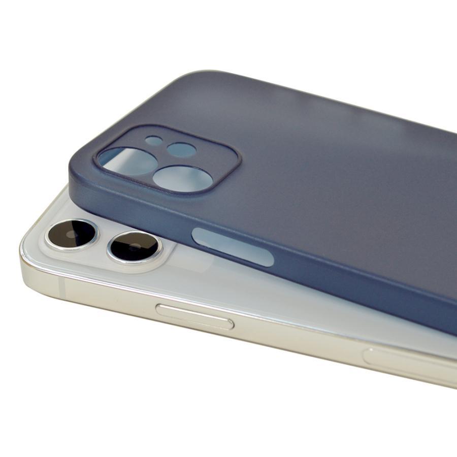 ラスタバナナ iPhone12 ケース カバー ハード ウルトラライト スリムフィット 超軽量 超薄型 極限保護 アイフォン スマホケース|keitai-kazariya|12