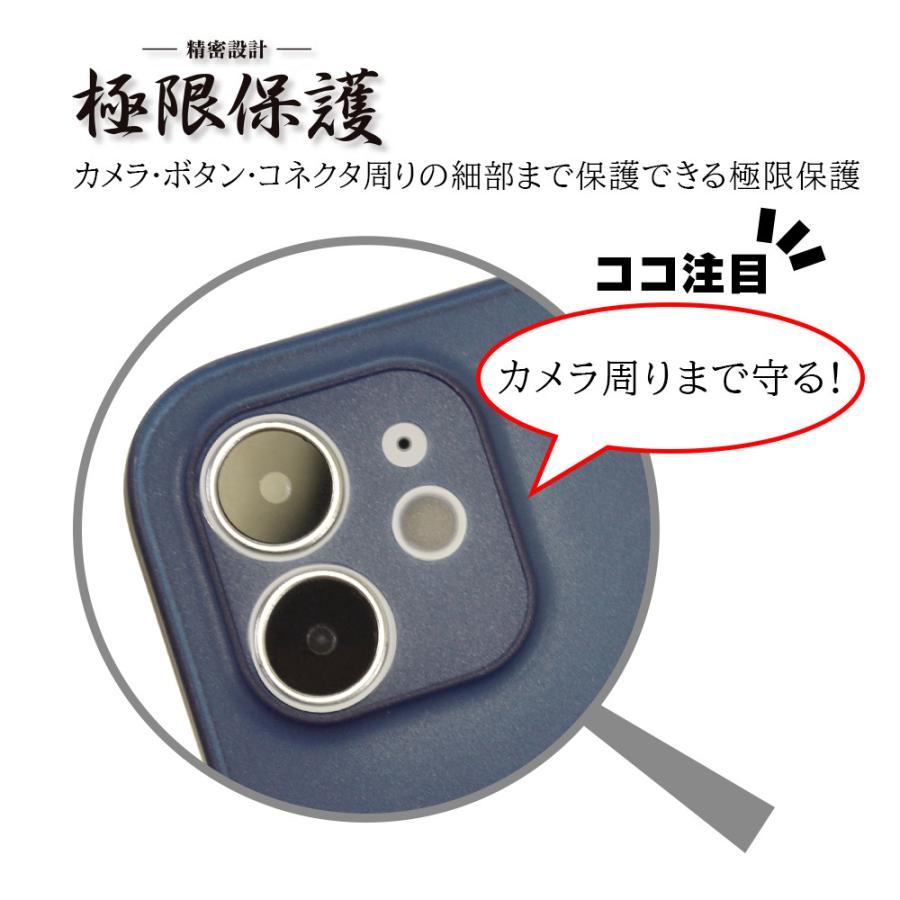 ラスタバナナ iPhone12 ケース カバー ハード ウルトラライト スリムフィット 超軽量 超薄型 極限保護 アイフォン スマホケース|keitai-kazariya|14