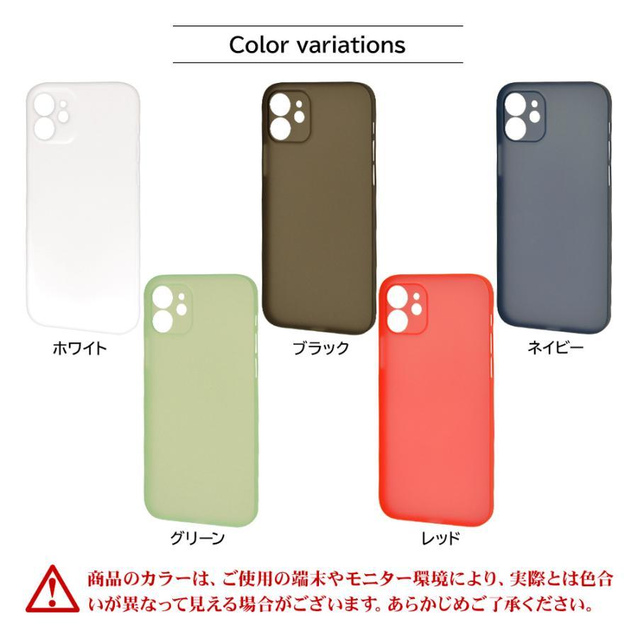 ラスタバナナ iPhone12 ケース カバー ハード ウルトラライト スリムフィット 超軽量 超薄型 極限保護 アイフォン スマホケース|keitai-kazariya|17