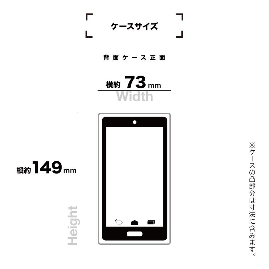 ラスタバナナ iPhone12 ケース カバー ハード ウルトラライト スリムフィット 超軽量 超薄型 極限保護 アイフォン スマホケース|keitai-kazariya|20
