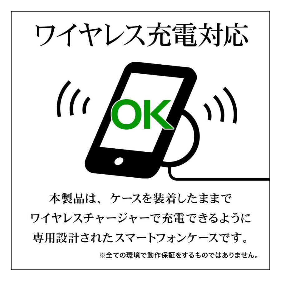 ラスタバナナ iPhone12 ケース カバー ハード ウルトラライト スリムフィット 超軽量 超薄型 極限保護 アイフォン スマホケース|keitai-kazariya|21