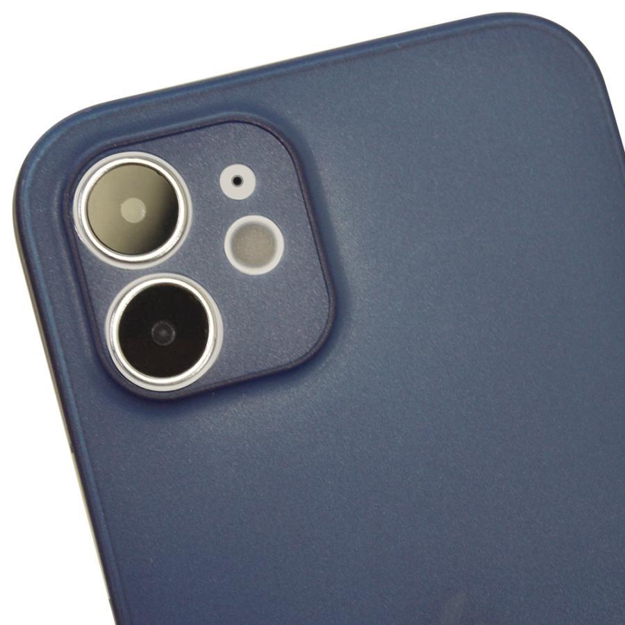ラスタバナナ iPhone12 ケース カバー ハード ウルトラライト スリムフィット 超軽量 超薄型 極限保護 アイフォン スマホケース|keitai-kazariya|08