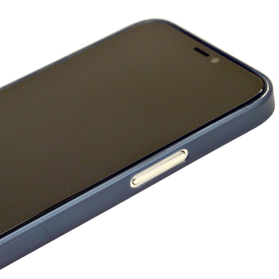 ラスタバナナ iPhone12 ケース カバー ハード ウルトラライト スリムフィット 超軽量 超薄型 極限保護 アイフォン スマホケース|keitai-kazariya|09
