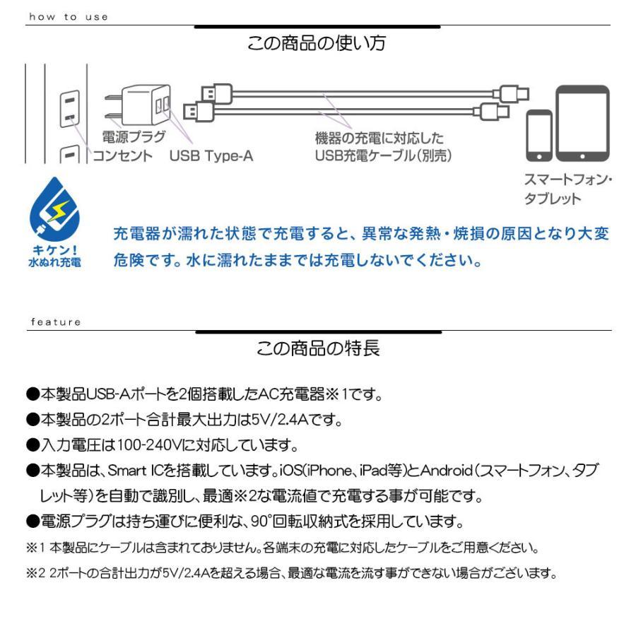 ラスタバナナ 耳付きAC充電器 汎用 コンパクトタイプ Smart IC搭載 USB2ポート 2.4A 5V タイプA 猫耳 ネコミミ かわいい にゃんコロ充電器 mimi 充電 スマートIC keitai-kazariya 03