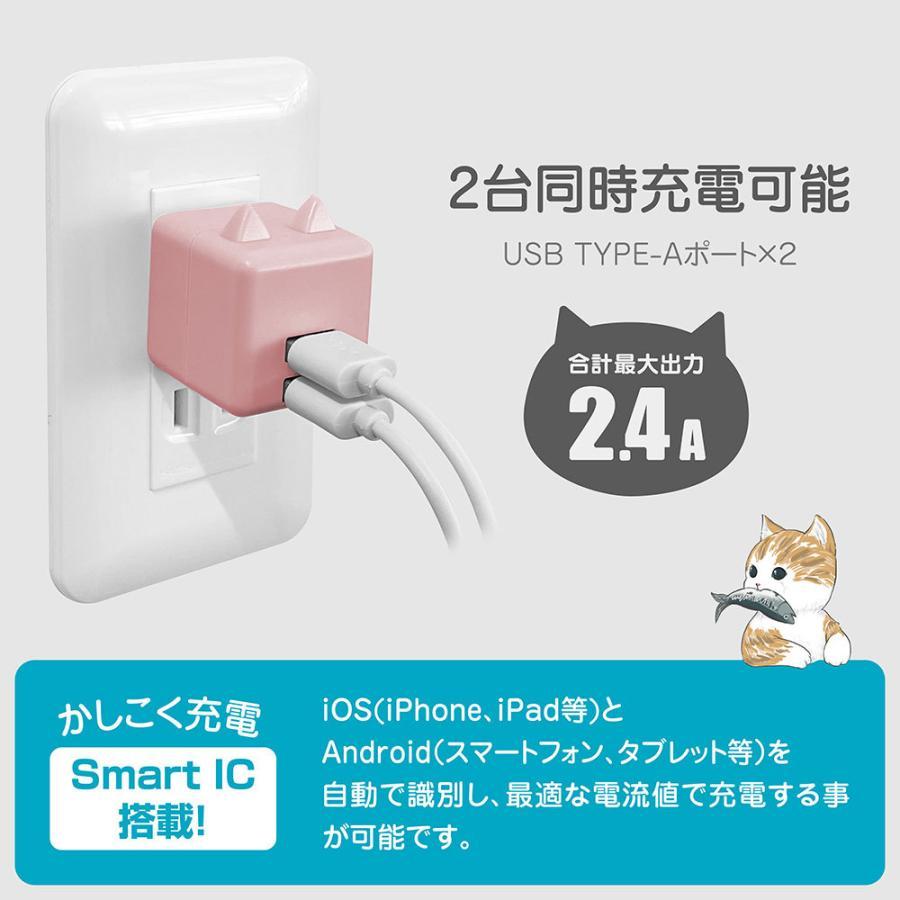 ラスタバナナ 耳付きAC充電器 汎用 コンパクトタイプ Smart IC搭載 USB2ポート 2.4A 5V タイプA 猫耳 ネコミミ かわいい にゃんコロ充電器 mimi 充電 スマートIC keitai-kazariya 04