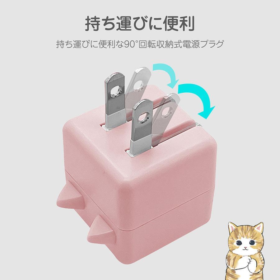 ラスタバナナ 耳付きAC充電器 汎用 コンパクトタイプ Smart IC搭載 USB2ポート 2.4A 5V タイプA 猫耳 ネコミミ かわいい にゃんコロ充電器 mimi 充電 スマートIC keitai-kazariya 05