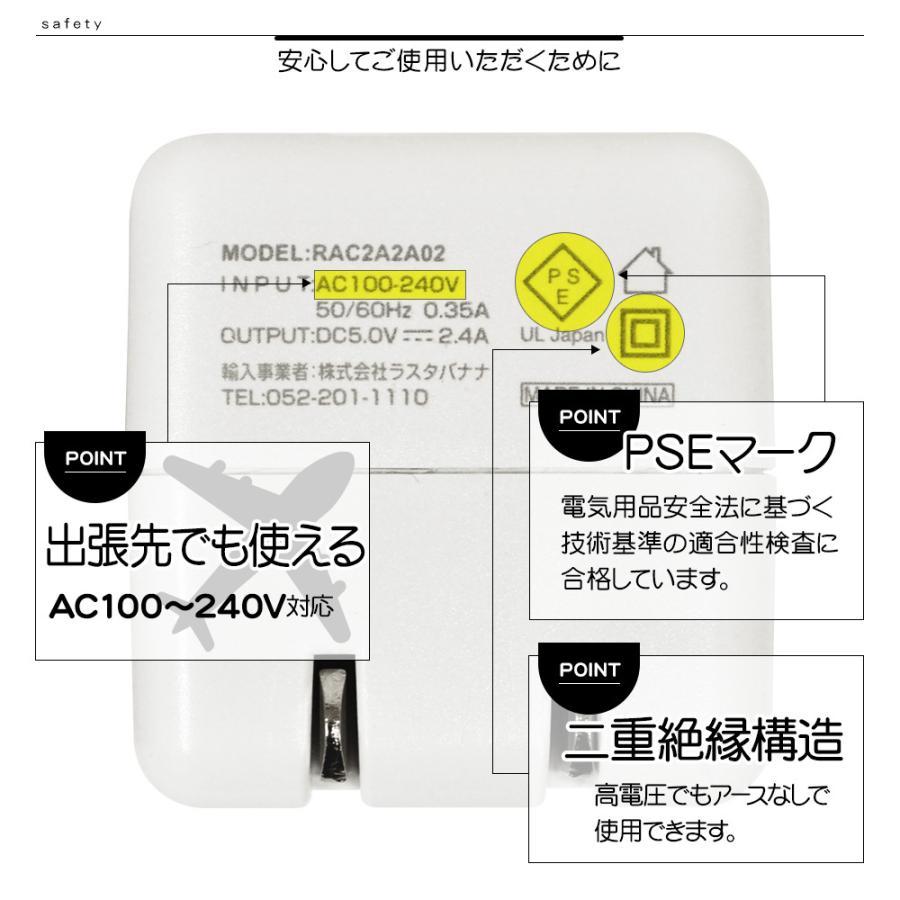 ラスタバナナ 耳付きAC充電器 汎用 コンパクトタイプ Smart IC搭載 USB2ポート 2.4A 5V タイプA 猫耳 ネコミミ かわいい にゃんコロ充電器 mimi 充電 スマートIC keitai-kazariya 08