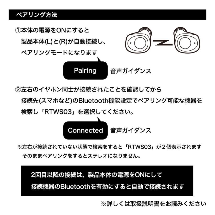 ラスタバナナ iPhone スマホ Bluetooth 5.1 完全ワイヤレス ステレオ イヤホン マイク ブルートゥース 左右分離型 通話可能 Type-C充電口 ハンズフリー|keitai-kazariya|12