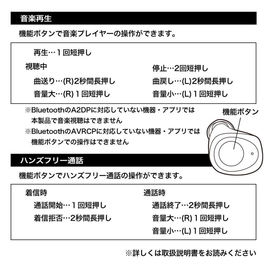 ラスタバナナ iPhone スマホ Bluetooth 5.1 完全ワイヤレス ステレオ イヤホン マイク ブルートゥース 左右分離型 通話可能 Type-C充電口 ハンズフリー|keitai-kazariya|13