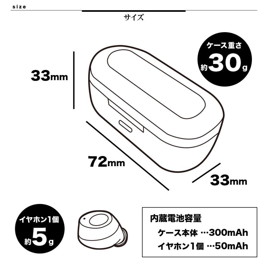 ラスタバナナ iPhone スマホ Bluetooth 5.1 完全ワイヤレス ステレオ イヤホン マイク ブルートゥース 左右分離型 通話可能 Type-C充電口 ハンズフリー|keitai-kazariya|14