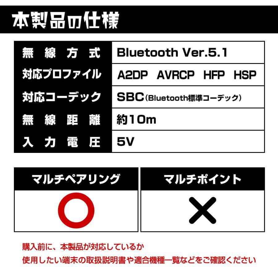 ラスタバナナ iPhone スマホ Bluetooth 5.1 完全ワイヤレス ステレオ イヤホン マイク ブルートゥース 左右分離型 通話可能 Type-C充電口 ハンズフリー|keitai-kazariya|20