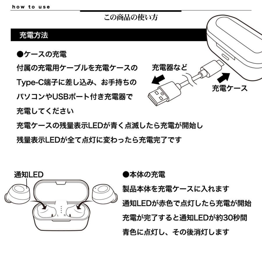ラスタバナナ iPhone スマホ Bluetooth 5.1 完全ワイヤレス ステレオ イヤホン マイク ブルートゥース 左右分離型 通話可能 Type-C充電口 ハンズフリー|keitai-kazariya|10