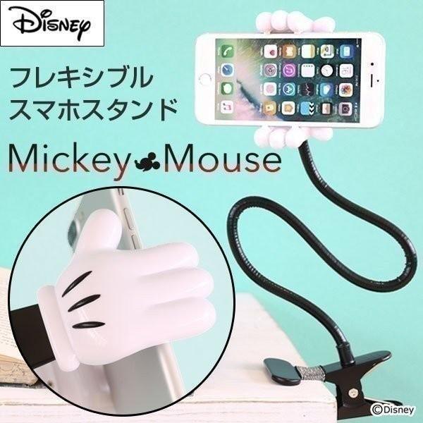 スマホスタンド ディズニー iphone アイフォン 贈与 スタンド 割引も実施中 ミッキーマウス スマートフォン キャラクター Hamee フレキシブル ハンド