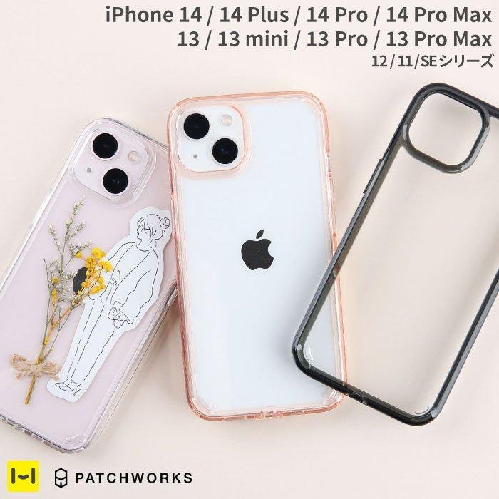 スマホケース iPhone12 12pro 海外輸入 max 12mini ケース 世界の人気ブランド クリア iPhone11 Pro 携帯 スマホ se2 iPhoneケース XR 耐衝撃 8 XS iphone 透明 X 7 PATCHWORKS