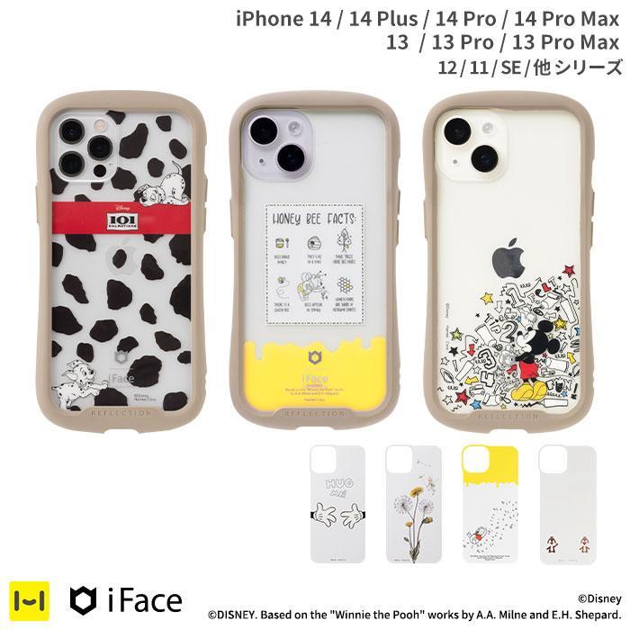 公式 iFace 市場 Reflection リフレクション 専用 インナーシート iPhone 12 mini 宅送 7 ミッキー Pro ディズニー SE 8 Max 第2世代