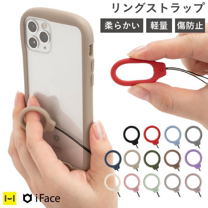 春の新作続々 iFace アイフェイス リング ストラップ スマホ 売り出し シリコン 落下防止 Reflection Silicone Ring iphone