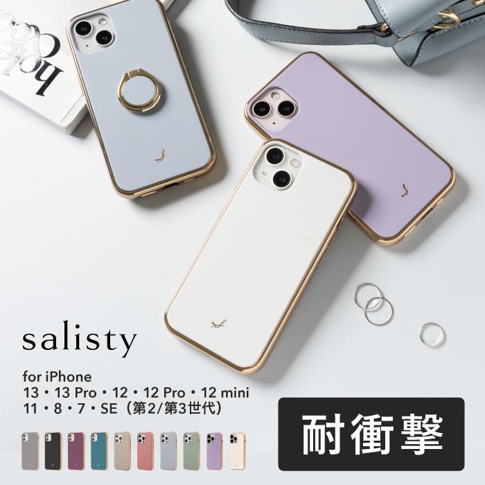 日本限定 スマホケース iPhone12 12pro mini ケース iPhone11 携帯 おしゃれ スマホ 7 セール特価品 くすみ 耐衝撃 サリスティ se2 iPhoneケース 8 salisty iphone