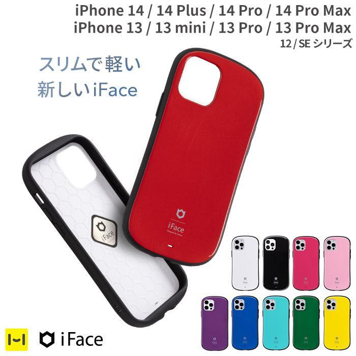 公式 本日の目玉 iFace First Class Floaty Standard iphone12 耐衝撃 アイフェイス pro ケース スマホケース 卓抜