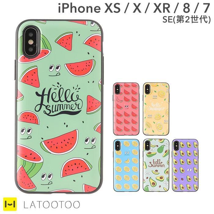 4226f86e43 iPhone XS/X/XR iphone8 iphone7 ケース カード収納型 ミラー付き 便利 ...
